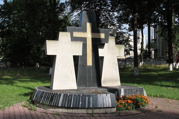 1280px-vinnytsia-memorial